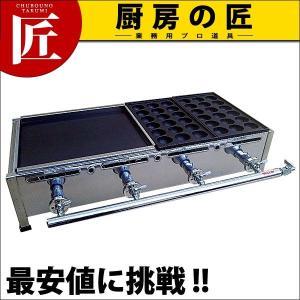 AKS たこ焼き・鉄板焼きセット Dタイプ 都市ガス 規格 : [都市ガス] 幅 奥行 高さ 板厚 ...