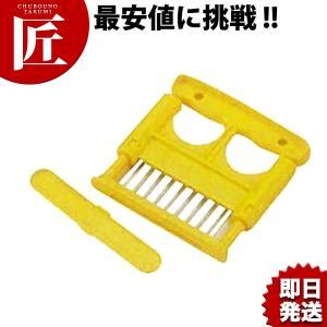 ミートソフター (刃8列X1枚) chubonotakumi