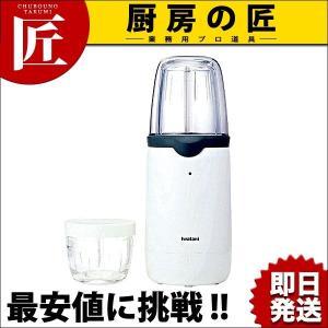 イワタニ ミルサーIFM-720G-W