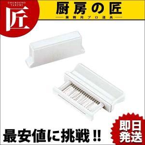 ジャガードミートテンダーライザー 16刃 chubonotakumi