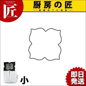 野菜抜 柿のヘタ 小|chubonotakumi