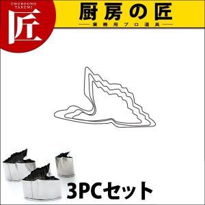 野菜抜 鶴 3PC|chubonotakumi