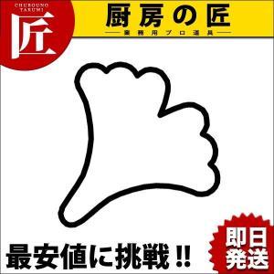 生抜極小 銀杏|chubonotakumi