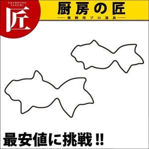 生抜 2PC 金魚|chubonotakumi