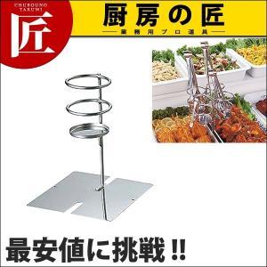 エコクリーン スーパートング箸ホルダー シングル (N) chubonotakumi
