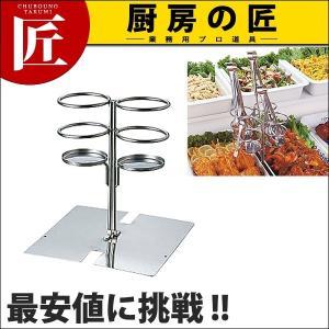 エコクリーン スーパートング箸ホルダー ダブル (N) chubonotakumi