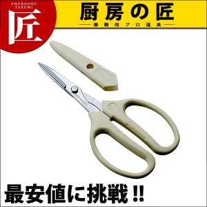 クラフトチョキ 330HL 左利き用|chubonotakumi
