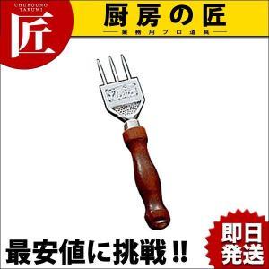 DX アイスピック 3本刃|chubonotakumi