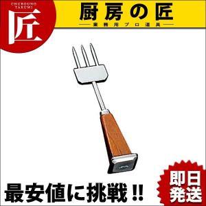 ダイヤ アイスピック 3本刃|chubonotakumi