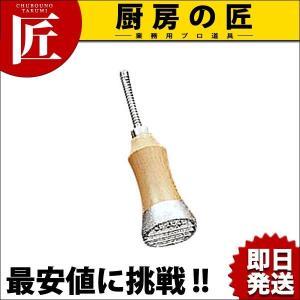 トップスター アイスピック バネ付 大|chubonotakumi