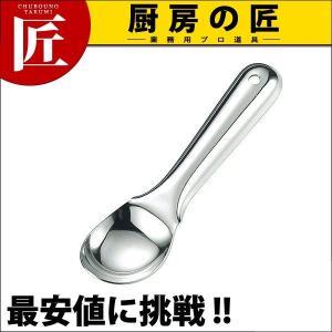 アイスクリームディッシャースプーン|chubonotakumi