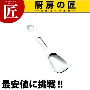 UK 18-8 アイスクリームサーバー L|chubonotakumi