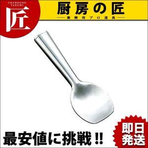 UK アルミ アイスクリームスクーパー|chubonotakumi