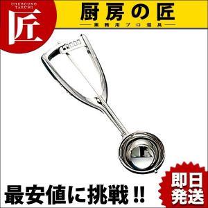 アイスディッシャー アイスクリームディッシャー 18-8 スーパーディッシャー #16 (50cc)|chubonotakumi