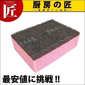 キクロンタワシ C (ピンク) (N)