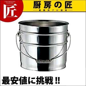 18-8 バケット(つる付ハンドル)  15L V-1309A(フタ別売り)|chubonotakumi