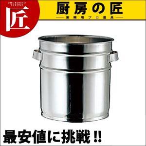 18-8 バケット(両手ハンドル)  18L V-1310B(フタ別売り)|chubonotakumi