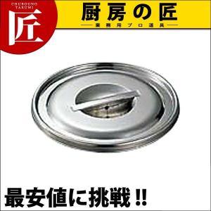 18-8 バケット フタ  V-1322(本体別売り)|chubonotakumi