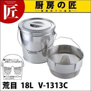 18-8バケット 2とんがり 荒目 18L V-1313C (N)|chubonotakumi