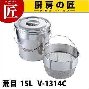 18-8バケット 2 丸型 荒目 15L V-1314C (N)|chubonotakumi