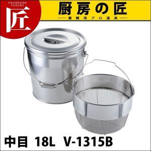18-8バケット 2 丸型 中目 18L V-1315B (N)|chubonotakumi