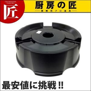 ステンレスキーパー IDS専用ベース ST-300 (N)|chubonotakumi
