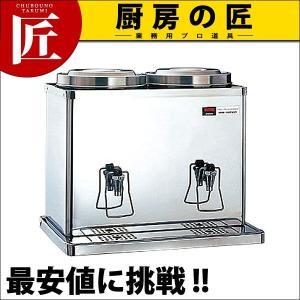 高性能温冷ディスペンサー JIG-24WAN(ワゴン無)|chubonotakumi