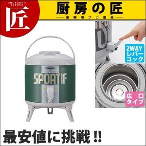ピーコック2WAYレバーコック式キーパー INC-60Gグリーン (N)|chubonotakumi