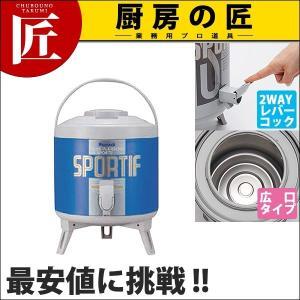 ピーコック2WAYレバーコック式キーパー INC-60Aブルー (N)|chubonotakumi
