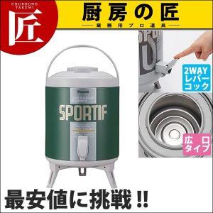 ピーコック2WAYレバーコック式キーパー INC-80Gグリーン (N)|chubonotakumi
