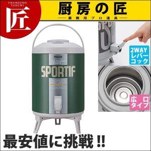 ピーコック2WAYレバーコック式キーパー INC-100Gグリーン (N)|chubonotakumi