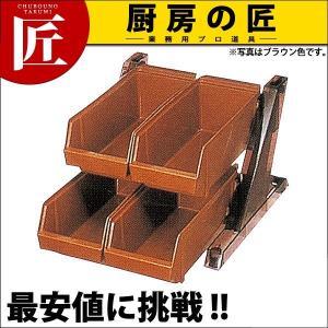 BK オーガナイザー 2段2列  ブラウン|chubonotakumi