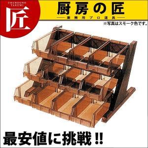 BK オーガナイザー 3段4列  ブラウン|chubonotakumi