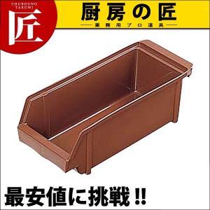 オーガナイザー ボックス  ブラウン|chubonotakumi