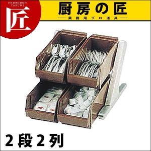 DXオーガナイザー 2段2列 ブラウン (N)|chubonotakumi