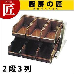 DXオーガナイザー 2段3列 ブラウン (N)|chubonotakumi