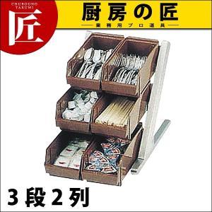 DXオーガナイザー 3段2列 ブラウン (N)|chubonotakumi