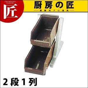 DXオーガナイザー 2段1列 ブラウン (N)|chubonotakumi