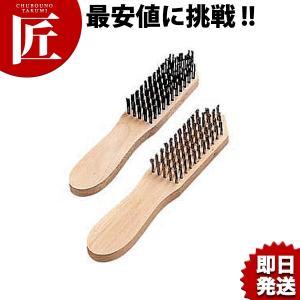 ワイヤーブラシ 剣型 鉄 chubonotakumi