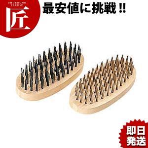 ワイヤーブラシ 小判 鉄 chubonotakumi