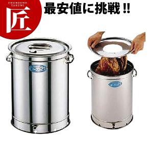 オーブン21 (N) chubonotakumi