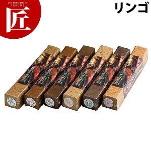 スモークウッド ロング リンゴ 燻製用 スモーカー 進誠産業 chubonotakumi