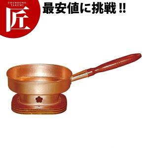 銅 木柄台付 十能 chubonotakumi