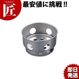 18-0炭入れ 小 M20-350 (N) chubonotakumi