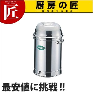 マルチオーブン WS-24 (N) chubonotakumi