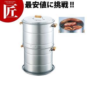 ブラン ロングスモーカーセット(円筒型) M-6509 chubonotakumi