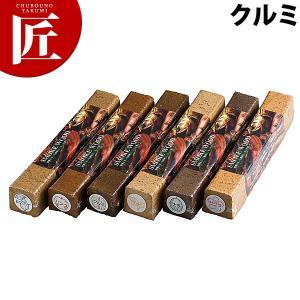 スモークウッド ロング クルミ 燻製用 スモーカー 進誠産業 chubonotakumi