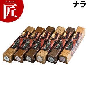 スモークウッド ロング ナラ 燻製用 スモーカー 進誠産業 chubonotakumi