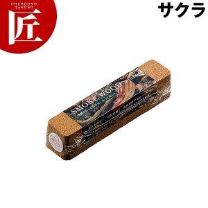 スモークウッド ミニ サクラ 燻製用 スモーカー 進誠産業 chubonotakumi