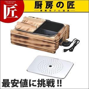 多用途おでん鍋ふるさとのれん KS-2539 (N)|chubonotakumi